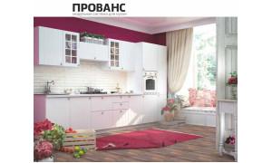 """Кухонный гарнитур """"Прованс"""" 3400"""