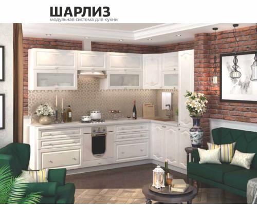 """Кухонный гарнитур """"Шарлиз"""" 2800х1800"""