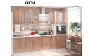 """Кухонный гарнитур """"Сити"""" 2900"""