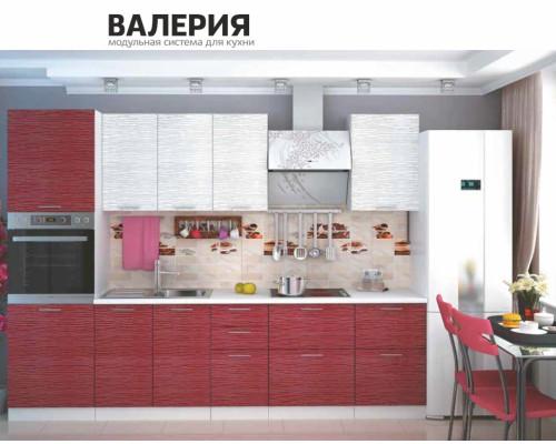 """Кухонный гарнитур """"Валерия"""" 2900"""
