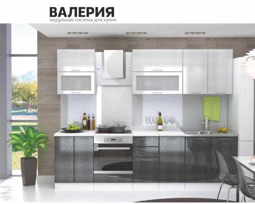 """Кухонный гарнитур """"Валерия"""" 2800"""
