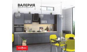 """Кухонный гарнитур """"Валерия"""" 3200"""
