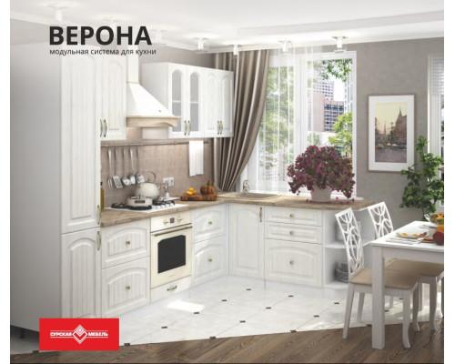 """Кухонный гарнитур """"Верона"""" 2800х2100"""