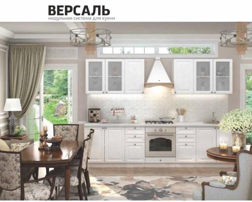 """Кухонный гарнитур """"Версаль"""" 3000"""